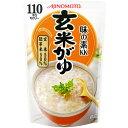 味の素 玄米がゆ 250g×9袋