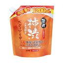 薬用柿渋 ボディソープ 大容量 (つめかえ用) 1200mL