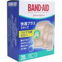 樂天商城 - BAND-AID(バンドエイド) 快適プラス アソート 20枚