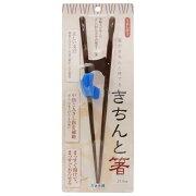 イシダ きちんと箸 左利き おとな用 23cm