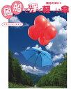 【UVION】 超軽量折傘3段50ミニピンドット柄 ネイビー 傘 折りたたみ傘 軽い!(代引不可)