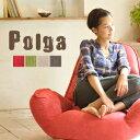 樂天商城 - 【SUWARUSTYLE】 polgグリーン(ポルガ) 座椅子(代引不可)