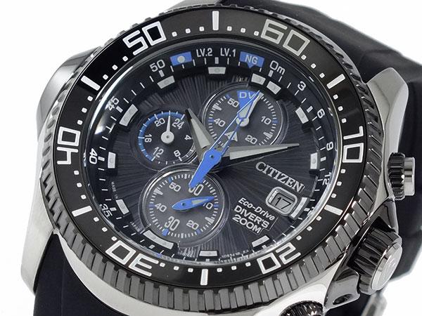 シチズン CITIZEN エコドライブ アクアランド 腕時計 BJ2110-01E【_包装】H2【送料無料】 【送料無料】