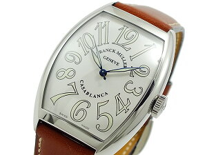 フランクミュラーFRANCKMULLERカサブランカ自動巻き腕時計6850-C-WH【楽ギフ_包装】【送料無料】