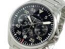 ハミルトン カーキ パイロット クロノグラフ 自動巻 腕時計 H64666135H2【送料無料】