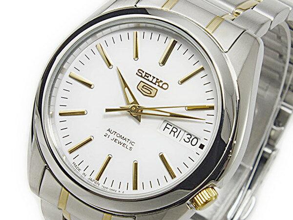 セイコー SEIKO セイコー5 SEIKO 5 日本製 自動巻 腕時計 時計モデル SNKL47J1【_包装】