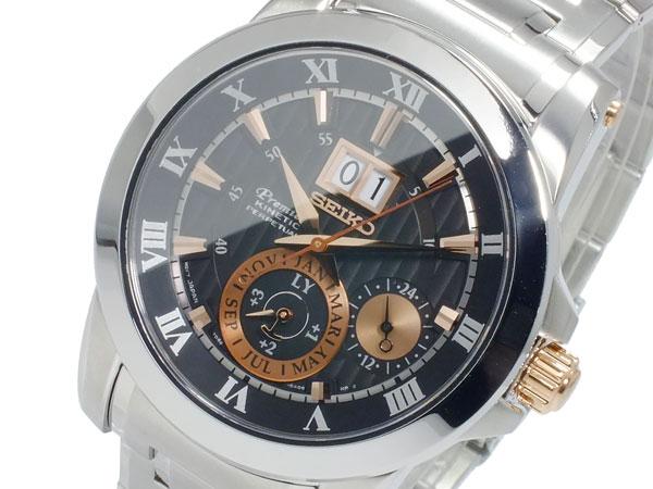 セイコー SEIKO スニーカー マフラー ベッド プルミエ Premier キネティック メンズ パーぺチュアル 腕時計 SNP098P1【_包装】【送料無料】:VANCL店【送料無料】【ラッピング無料】