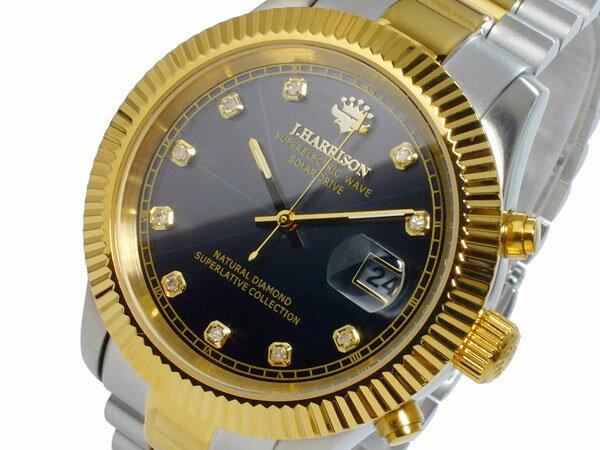 ジョンハリソン JOHN HARRISON ソーラー 電波 メンズ 腕時計 時計 JH-026MGB【_包装】 【ラッピング無料】
