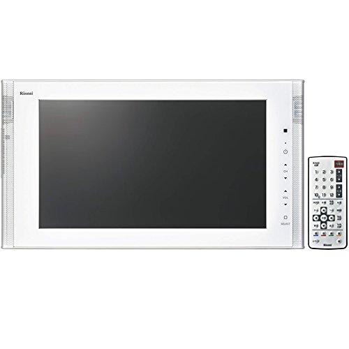 リンナイ 浴室テレビ 16型 DS-1600HV-W ホワイト 地デジ対応 【設置工事不可】(代引不可)【送料無料】