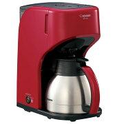 象印 コーヒーメーカー 5杯 EC-KT50-RA レッド【送料無料】