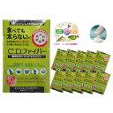 難消化性 シクロデキストリン CDファイバー 5g×10包入り×10袋 日本製 /10点入り(代引き不可)