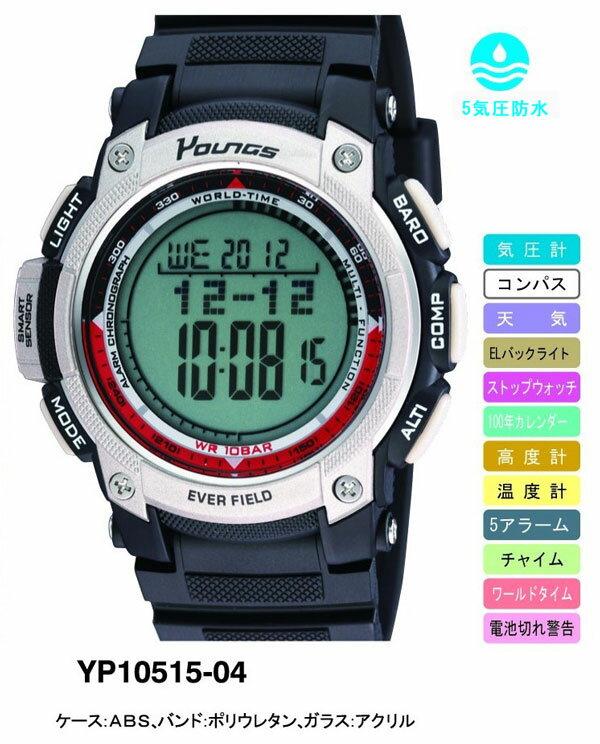 【YOUNGS】ヤンズ メンズ腕時計 YP-10515-04 デジタル多機能付 5気圧防水 /5点入り(き) 5気圧防水のスポーツウォッチ