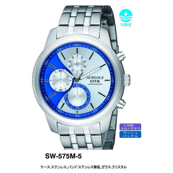 【AUREOLE】オレオール メンズ腕時計 SW-575M-5 クロノグラフ 10気圧防水 /10点入り(き) 優れた機能とデザイン 10気圧防水・1/10秒クロノグラフほそい