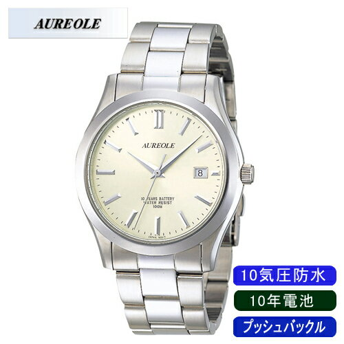 【AUREOLE】オレオール メンズ腕時計 SW-409M-3 10気圧防水 10年電池 /1点入り(き) 【AUREOLE】優れた機能性と洗練されたデザイン