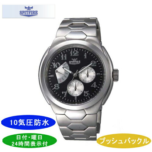 【SPITFIRE】スピットファイア メンズ腕時計 SF-908M-1 アナログ表示 24時間表示付 10気圧防水 /10点入り(き) 【SPITFIRE】