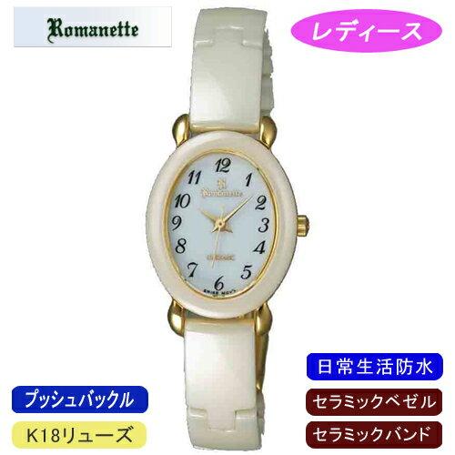 【ROMANETTE】ロマネッティ レディース腕時計RE-3512L-4 アナログ表示 K18リューズ 日常生活用防水 /1点入り(き) デザイン性、機能性を兼ね備え、世界基準のクオリティを実現