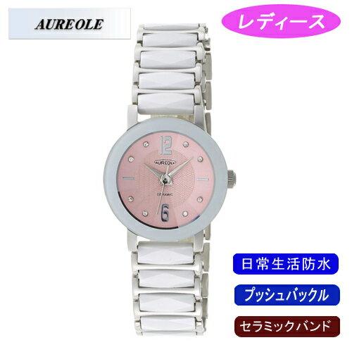【AUREOLE】オレオール レディース腕時計 SW-486L-4 アナログ表示 セラミックバンド 日常生活用防水 /5点入り(き) 【AUREOLE】優れた機能性と洗練されたデザイン