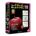昭文社 994943 スーパーマップル・デジタル 18関東甲信越版【smtb-f】