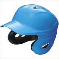 SSK 野球 ソフトボール用両耳付きヘルメット ブルー(60) Oサイズ H6000の画像