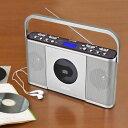 クマザキエイム CDプレイヤー マナヴィ Manavy CDR-550SC 速聴き 遅聴き CD ラジオ 時計 タイマー スリープ ヘッドホン可【送料無料】