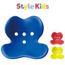 楽天VANCL楽天市場店MTG スタイル キッズ L Style Kids BS-KL1941F 3色 【あす楽対応】【送料無料】【smtb-f】