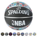 SPALDING バスケットボール 5号球 NBA公認 ラバー 野外 ミニバス 小学校 柄物 バスケ
