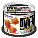 録画用DVD-R 4.7GB/120分 1-16倍速CPRM対応 インクジェットプリント対応ワイド(白) 50枚スピンドルケース入り 三菱化学メディア VHR12JPP50(代引き不可)