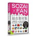 ポータルアンドクリエイティブ SOZAI X FAN SF08R1(代引不可)