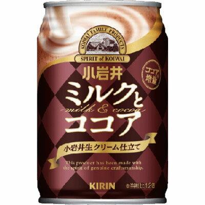 キリン 小岩井 ミルクとココア 缶 280g×2...の商品画像