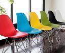 イームズ シェルチェア DSR 【スチール脚タイプ】 リプロダクト 椅子 腰掛 チェア デザイナーズ(代引不可)【送料無料】