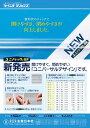 セイニチ チャック袋 「ユニパックGP」GP Iー4 280×200×0.04 GPI4【S1】