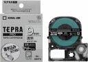 キングジム テープカートリッジ テプラPRO 9mm SB9TS マット透明 白文字【S1】