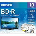 マクセル 録画用ブルーレイディスク BRV25WPE.10S