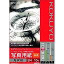 コクヨ 写真用紙光沢 KJ-G14B4-10