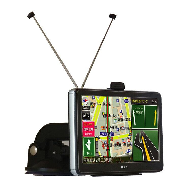 7インチフルセグポータブルナビゲーションF7P-N2Sカーナビポータブルテレビカー用品バックカメラあ