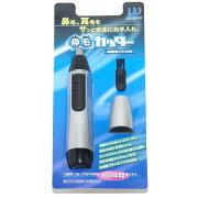 鼻毛カッター お掃除 ブラシ付き 電動式 心地よく スピーディー カット 清潔(代引不可)