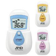 エー・アンド・デイ 非接触式体温計 でこピッと カラー:イエロー UTR-701A-JC1【送料無料】【smtb-f】