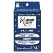 ジョンソンエンドジョンソン ジョンソン綿棒 入数:50本
