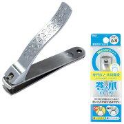貝印 巻き爪用凸刃爪切り サイズ:W14×L82×H23 KQ-2031