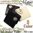 マトゥーリ Maturi 日本製 最高級 ヌメ革 二つ折り 財布 イーグルコンチョ MR-027