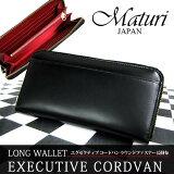 Maturi マトゥーリ エグゼクティブ コードバン ラウンドファスナー 長財布 MR-036 BK/RD