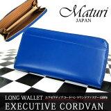Maturi マトゥーリ エグゼクティブ コードバン ラウンドファスナー 長財布 MR-036 BL