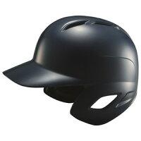 ZETT(ゼット) BHL170 プロステイタス 硬式打者用ヘルメット ネイビー L(57〜59cm)の画像