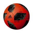 adidas(アディダス) サッカーボール adidas ワールドカップ2018 テルスター18 グライ