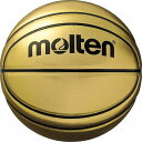 モルテン(Molten) 記念ボール バスケットボール7号球(金色) BGSL7【送料無料】