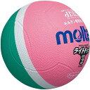 モルテン(Molten) 軽量ドッジボール1号球 ライトドッジボール(緑×ピンク) SLD1MP