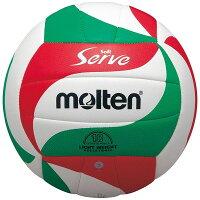 モルテン(Molten) バレーボール5号球 ソフトサーブ 軽量 V5M3000L【S1】の画像