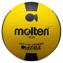 モルテン(Molten) ドッジボール軽量3号球 練習球 SFDBN