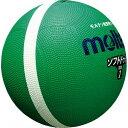 モルテン(Molten) ソフトラインドッジボール1号球(グリーン) SFD1GL