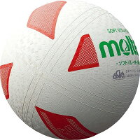 モルテン(Molten) ソフトバレーボール軽量 S3Y1200Lの画像